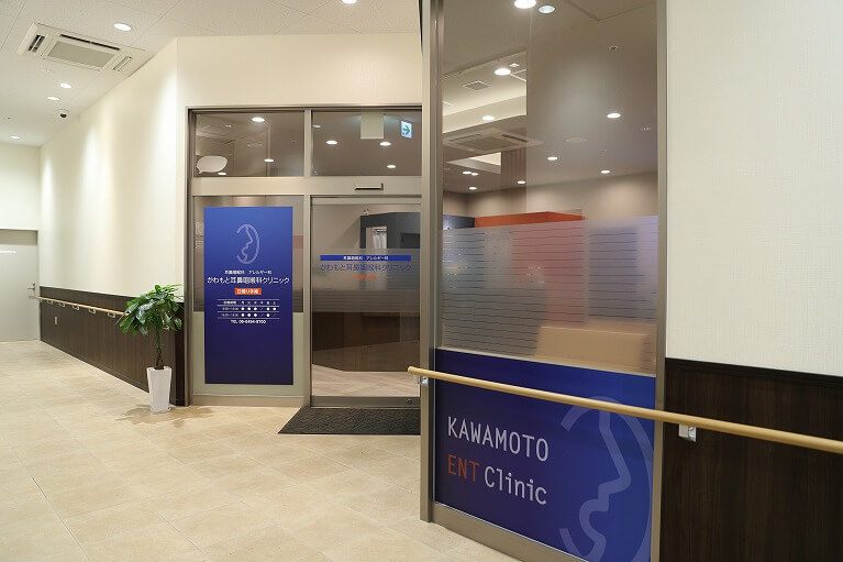 about KAWAMOTO ENT CLINIC
